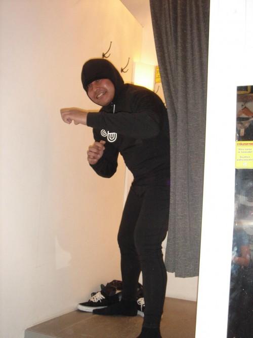 Pram ninja